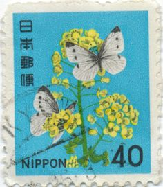 lovely Japanese stamp (from the early '80s?)