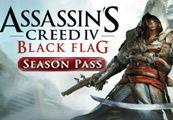Assassin's Creed IV Black Flag Season Pass Steam Key