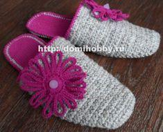 Zapatillas Knitting - gancho bofetada