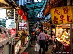 DAY 3 TAIWAN TRIP: VISITING TAIWAN'S UNESCO HERITAGE SITES – lakwatserongdoctor Heritage Site, Taiwan