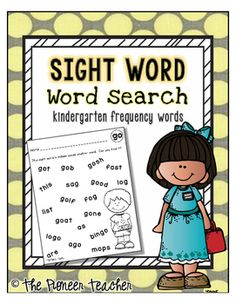 #sightword #highfrequencyword #wordsearch #kindergarten #highlight