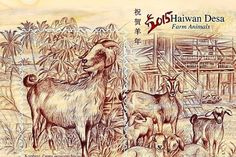 Malaysian postal service issues goat stamps. #goatvet likes these.