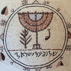 Ancient Hebrew inscription in a mosaic founded in Jericho Synagogue by Miguel Nicolaevsky on 500px
