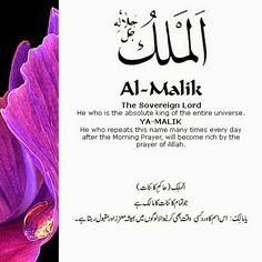 Al Asma Ul Husna 99 Names Of Allah God. The 99 Beautiful Names of Allah with Urdu and English Meanings. Allah God, Allah Islam, Islam Quran, Duaa Islam, Quran Verses, Quran Quotes, Hindi Quotes, Qoutes, Islamic Inspirational Quotes