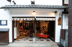 Omiyage and Experience: Kyoto Kodaji Chopstick Workshop and Store (お箸のおおした 箸工房)