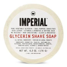 Imperial Glycerin Shave Soap Puck, Made of Organic Shaving Ingredients - The Emporium Barber