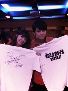 Seo In Guk and Eunji tempt 'Reply fans with autographed t-shirts It's Okay That's Love, My Love, South Korean Girls, Korean Girl Groups, Answer Me 1997, Queen In Hyuns Man, Reply 1997, Seo In Guk, Weightlifting Fairy Kim Bok Joo