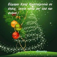 Christmas Wishes, Xmas, Good Morning Good Night, Happy Birthday, Magic, Quotes, Style, Greek, Christmas