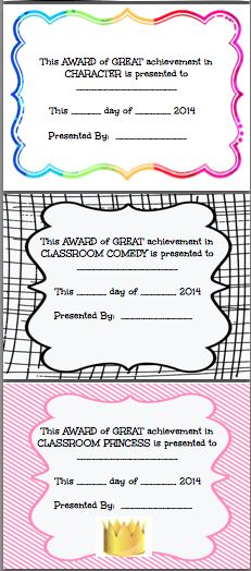 K-5 End of the Year Awards & Memory Book Pages