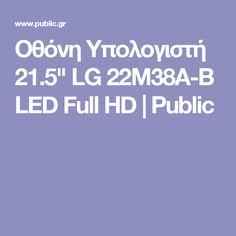 """Οθόνη Υπολογιστή 21.5"""" LG 22M38A-B LED Full HD   Public"""