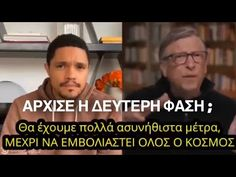 U Tube, True Facts, Bill Gates, Videos