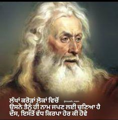 Sikh Quotes, Gurbani Quotes, Punjabi Quotes, Wisdom Quotes, True Quotes, Qoutes, Nanak Dev Ji, Art Activities For Toddlers, Indian Philosophy