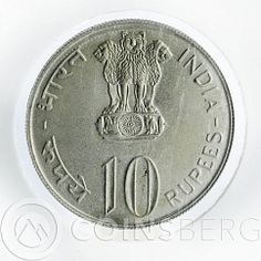 India 10 rupees kitchen food spice meals silver coin 1973