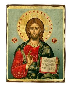 Jesus Christ of Kazan inches Byzantine Orthodox Handmade Icon Canvas on Wood Religious Images, Religious Art, Jesus Is Lord, Jesus Christ, Savior, God, Holy Art, Christ Pantocrator, Holy Quotes