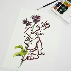 Arabic calligraphy lettering