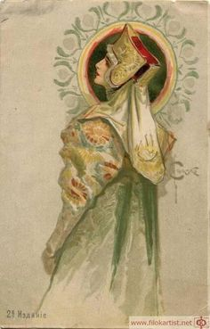"""110 years ago the style 'A la Russe"""" came into fashion worldwide. Integrated into the era of postmodernism and decadents Russian painting art created some interesting women images collected in this link ~   Among pictures there are the works of Sergey Solomko, the designer of some famous gowns for The Great Imperial Ball of 1913"""