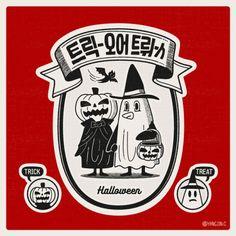 c /// halloween illustration 664492120005501115 Halloween Tags, Halloween Poster, Halloween Design, Halloween 2019, Halloween Prints, Halloween Party, Halloween Costumes, Halloween Illustration, Typography Design