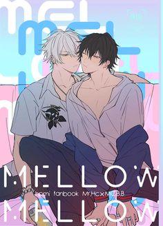 Manga Bl, Manga Anime, Manhwa, Black Roses Wallpaper, Manga List, Cute Anime Pics, Manga Covers, Ensemble Stars, Shounen Ai