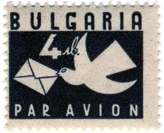 Bulgaria postage stamp: carrier pigeon  c. 1946