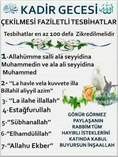 Allah Islam, Islam Quran, Facebook Sign Up, Natural Health, Pray, Learning, Boleros, Christians, Prayer