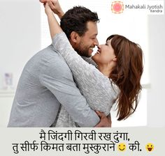 best love dating relationships in india