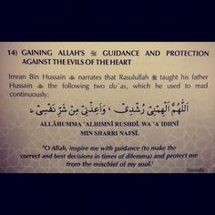 islamicthinking:  How to gain Allah SWT's guidance and protection against the evils of the heart. #islam (Taken with instagram)