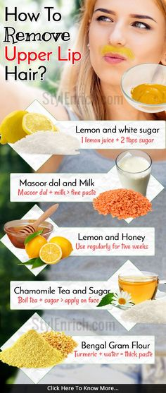 Is your self-esteem coming down due to upper lip hair? Want to know how to get rid of upper lip hair? Try these home remedies to remove upper lip hair. Beauty Care, Beauty Skin, Beauty Tips, Diy Beauty, Home Remedies, Natural Remedies, Upper Lip Hair Removal, Hair Removal Diy, Face Hair Removal