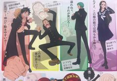 one piece official art Zoro And Robin, Nico Robin, Zoro One Piece, One Piece Fanart, One Piece World, One Piece Pictures, Monkey D Luffy, Fairy Tail Anime, Roronoa Zoro