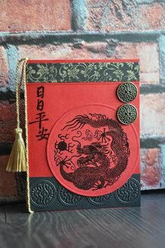 handmade card: Happy Chinese New Year by kitty1wu ... golden tassle ... embossed dragon ... coins ...