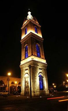 The Jaffa Clock Tower is one of 7 clock towers built in Israel during the… Israel History, Ancient History, Jaffa Israel, Jesus Walk On Water, Old Jaffa, Tower Building, Israel Travel, Haifa, Early Christian