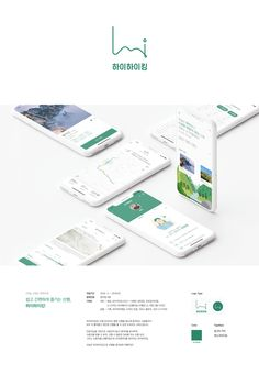Ui Design Mobile, App Ui Design, Interface Design, User Interface, Branding Design, Design Design, Site Design, Flat Design, Layout Design