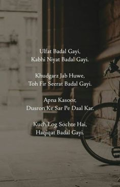 268 Best Poetry images in 2019 | Poetry quotes, Hindi quotes