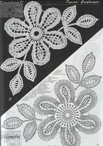 crochet flower and leaf chart