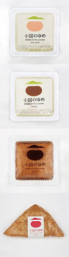 oguninoyume_package