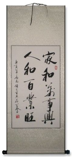 Harmony brings wealth of Proverb 家和万事兴 人和百业旺 Chinese Character Calligraphy, Custom Name in Chinese Calligraphy online with Poetry by Calligrapher Writing words art of calligraphy; Rice paper Traditional scroll calligraphy. USD $ 56.00