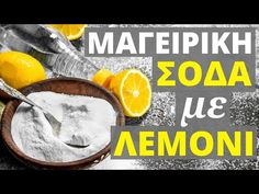 Baking Soda with Lemon or Water — Two Miraculous Combinations for Our Health! Healthy Drinks, Baking Soda, Lemon, Healing, Herbs, Miraculous, Medical, Food, Water