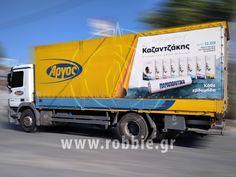 Μουσαμάδες φορτηγών – Άργος (www.argoscom.gr) Η εταιρεία ΑΡΓΟΣ Α.Ε.επέλεξε την εταιρία μας για την σήμανση των οχημάτων της. Η ΑΡΓΟΣ A.E. ιδρύθηκε το 1998 με σκοπό την πρακτόρευση και διανομή εφημερίδων και περιοδικών και είναι σήμερα το μεγαλύτερο πρακτορείο διανομής Τ�