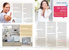 מגזין ״אמא עובדת״ - ייעוץ עסקי, ייעוץ קריירה, שחף ויינר איתן