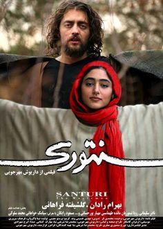 Dariush Mehrjui, Vahidéa Mohammadi — Stars: Bahram Radan, Golshifteh Farahani and Masoud Rayegany