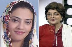 Dual citizenship case: Arrest warrants issued for former MNA PPP Farahnaz Ispahani and Nadia Gabol
