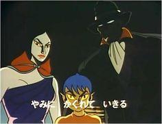 Youkai Ningen Bem 妖怪人間ベム 1968 Old Anime, Old Tv, My Memory, Photo Art, Nostalgia, Batman, Manga, Superhero, Retro