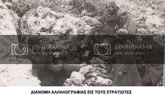 Greek troops in Nth. Greek Soldier, Troops, Africa, Men, Guys