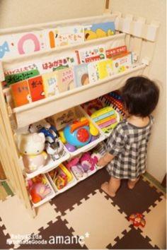 (2ページ目) ベビーが大きくなるにしたがって、どんどん増えていくのがおもちゃ。捨てられれば良いのですが、まだ遊ぶかも?次の子のために?いただきものだし…と、なかなか捨てられないものも多いのではないでしょうか。そんなおもちゃを収納するラックを手作りしてみるのはいかがでしょう?子どもが簡単にお片付けできる工夫もいっぱいです☆