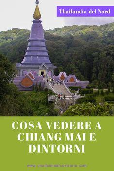 Chiang Mai, Thailand Beach, Rafting, Travel Inspiration, World, Places, Blog, Thailand, Tourism