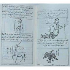 Iran Islam Persian KHOTOOMAT VA TASKHIRAT-e JINN Sakkaki Genie Mysterious Sciences Charm Talisman Magic Spells Pictorial Book