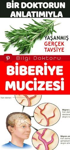 Believe in the Miracle of Rosemary. Experienced Real Advice - Information Optimizer - Bilgi Doktoru - - Believe in the Miracle of Rosemary. Experienced Real Advice - Information Optimizer - Bilgi Doktoru Health Tips, Health And Wellness, Health Fitness, Health Benefits, Herbal Remedies, Natural Remedies, Health Super, Rosemary Plant, Rosemary Tea