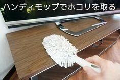 いくら掃除してもすぐに溜まってしまう『ホコリ』気になるけど掃除がめんどうでつい後回しになってませんか??そんなホコリ掃除が楽になる掃除の方法を紹介したいと思います。 意外な物でホコリ対策‼(___a.r.r.y___)