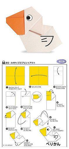 Origami Duck | Ideas│Origami - #Origami