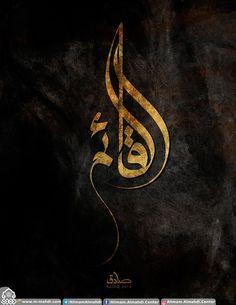 "Script: ""Al Qa'aem"", a name of imam Mahdy ""the savior"". Digital Calligraphy done by Adobe Illustrator, effects by Photoshop Hussain Karbala, Imam Hussain, Islam Beliefs, Allah Islam, Islamic Art Calligraphy, Caligraphy, Islamic Wallpaper Iphone, Mola Ali, Wall Of Fame"