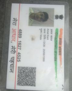 Aadhar Card, Voter Id, Sim, Pakistan, India, Photos, Cards, Free, Goa India